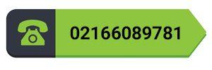 شماره قیمت دستگاه هیتر آزمایشگاهی